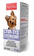 Стоп-Зуд суспензия для собак 15 мл