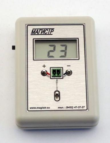 Термометр Магистр