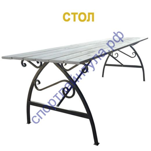 Стол 1,5м