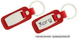 металлические брелки с логотипом