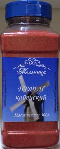 Перец КАЙЕНСКИЙ острый молотый