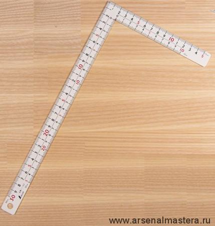 Угольник столярный плоский Shinwa 300х150мм отсчёт нижней шкалы - от внутреннего угла М00013225