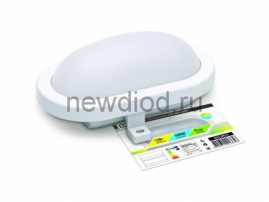 Светильник светодиодный герметичный СПП 3401 12ВТ 230В 4000К 960ЛМ 170Х115ММ ОВАЛ IP65