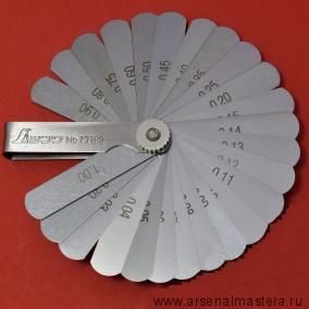 Щупы измерительные Shinwa 25 пластин длина 65 мм М00012714