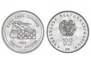 Армения 100 драм 1996г UNC 32 шахматная олимпиада