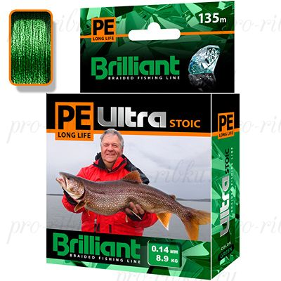 Плетеный шнур AQUA PE ULTRA Brilliant Stoic Ultra 135m green, 0.14mm