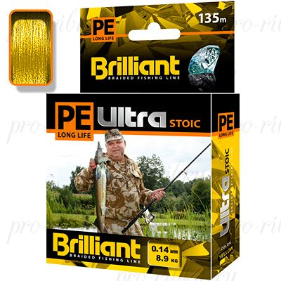 Плетеный шнур AQUA PE ULTRA Brilliant Stoic Ultra 135m yellow, 0.18mm