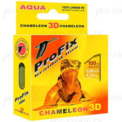 Плетеный шнур AQUA PROFIX Chameleon 3D 100m desert, 0.18mm