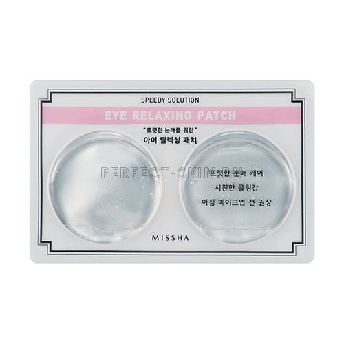 MISSHA Speedy Eye Relaxing Patch