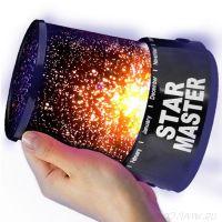 Ночник проектор звездного неба Star Master (Стар Мастер)