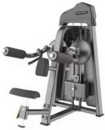 Тренажёр дельтовидные сидя Grome Fitness AXD5005A