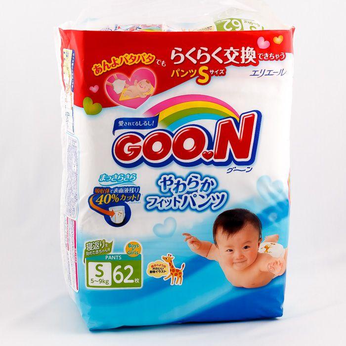 GOON (S)
