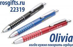 купить оптом ручки под нанесение