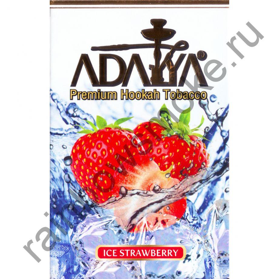 Adalya 50 гр - Ice Strawberry (Ледяная клубника)