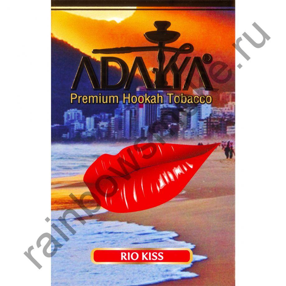 Adalya 50 гр - Rio Kiss (Поцелуй Рио)