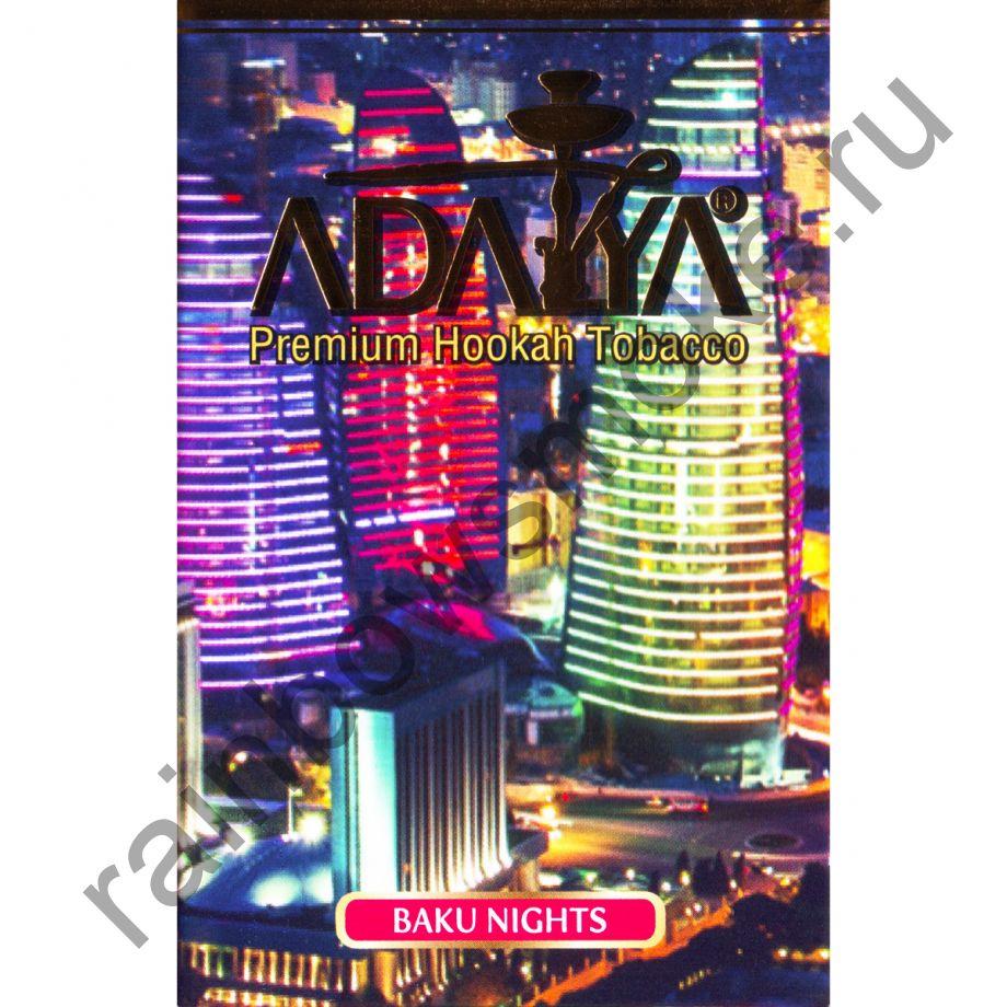 Adalya 50 гр - Baku Nights (Ночи Баку)