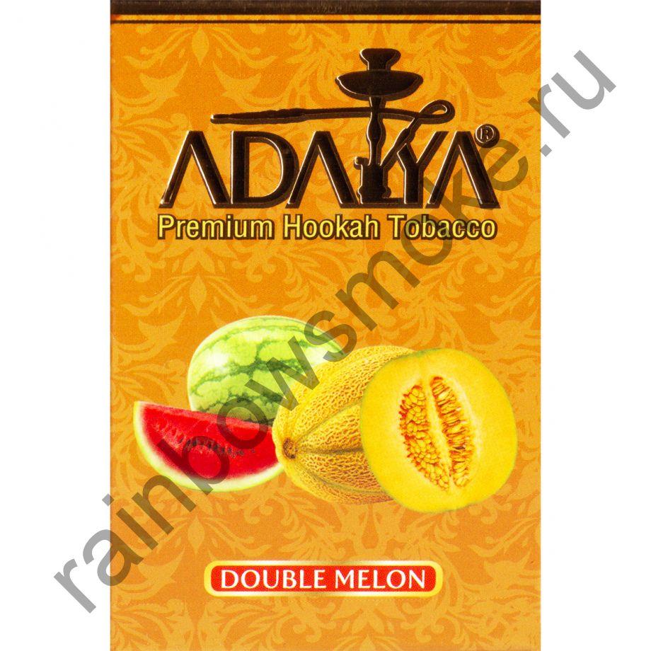 Adalya 50 гр - Double Melon (Арбуз с Дыней)