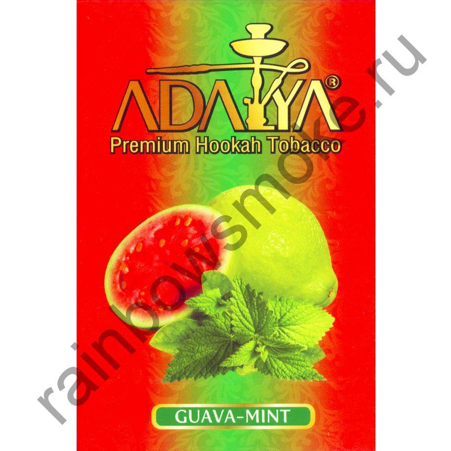 Adalya 50 гр - Guava Mint (Гуава и Мята)