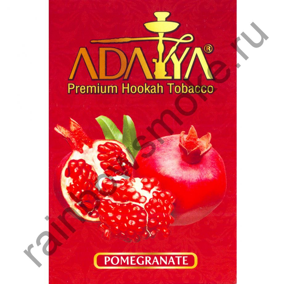 Adalya 50 гр - Pomegranate (Гранат)