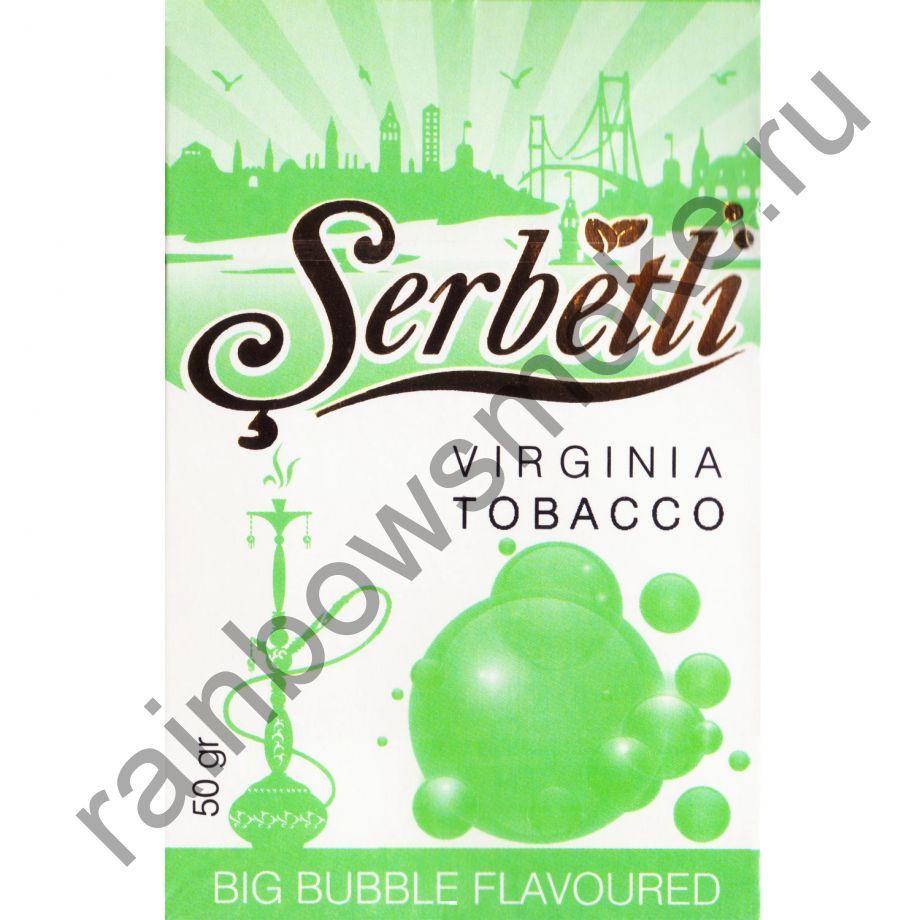 Serbetli 50 гр - Big Bubble (Большой Пузырь)
