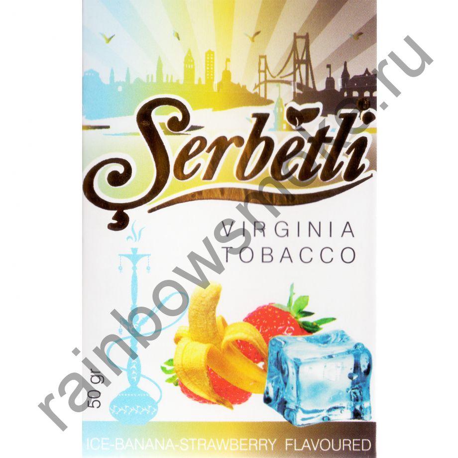 Serbetli 50 гр - Ice Banana Strawberry (Ледяной банан с клубникой)