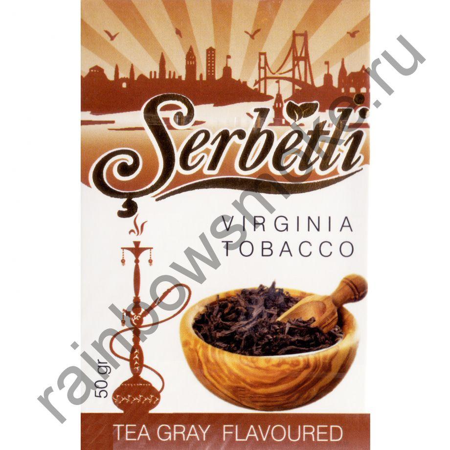 Serbetli 50 гр - Tea Gray (Чай Эрл Грей)