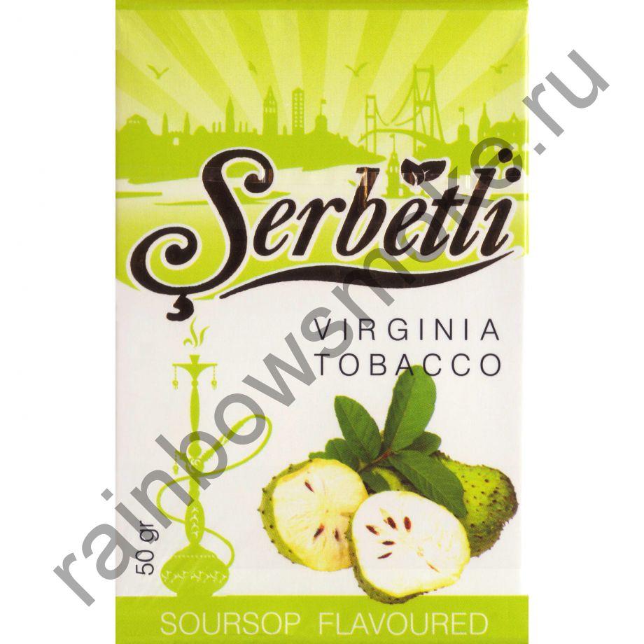 Serbetli 50 гр - Soursop (Сметанное яблоко)