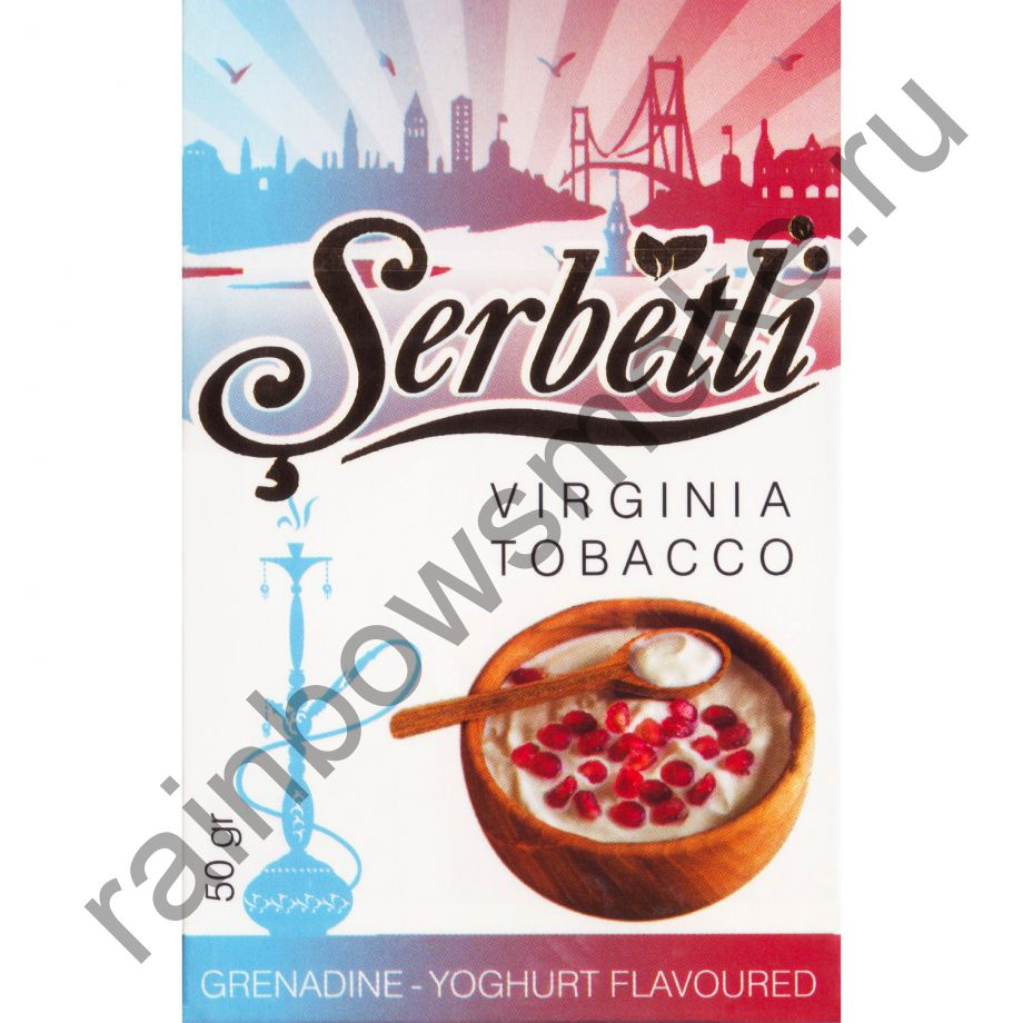 Serbetli 50 гр - Grenadine-Yogurt (Гранат с йогуртом)