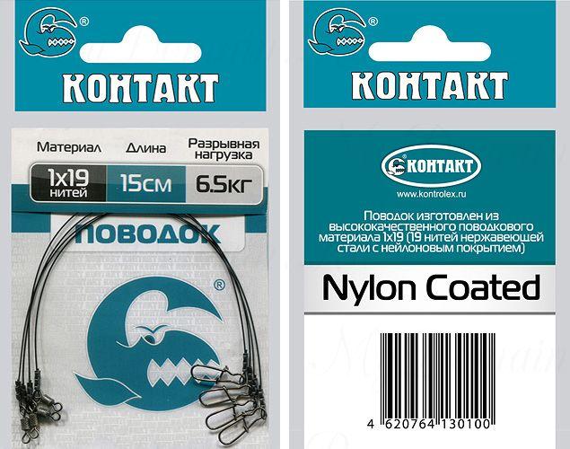 Поводки стальные КОНТАКТ 6,5кг, 20см 1х19 (4шт)