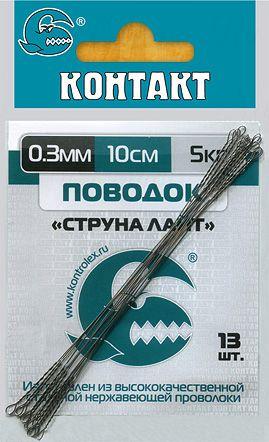 Поводки стальные КОНТАКТ Струна Light d=0,3, 5кг, 10см (с вертлюжком) (10шт)