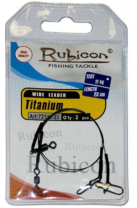 Поводок титановый RUBICON Titanium 15kg, d=0,50mm 23cm (заст Duo-Lock/верт Rolling) (2шт)