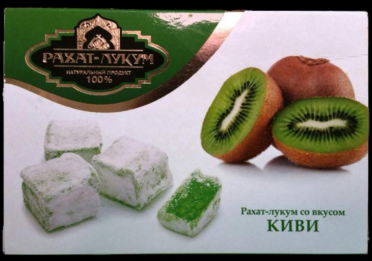 Рахат - лукум со вкусом киви 250г