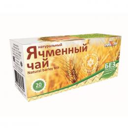 Ячменный чай, 20 фильтр-пакетов