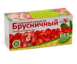 Чайный напиток Брусничный (20фильтр-пакетов)