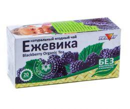 """Чайный напиток """"Ежевика"""" (20фильтр-пакетов)"""