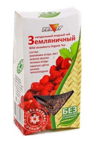 """Чайный напиток """"Земляничный"""", 50гр"""