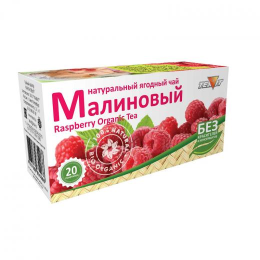 """Чайный напиток """"Малиновый"""" (20 фильтр-пакетов)"""