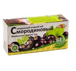 """Чайный напиток """"Смородиновый"""" (20 фильтр-пакетов)"""