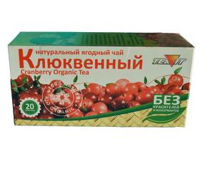 """Чайный напиток """"Клюквенный"""" (20 фильтр-пакетов)"""