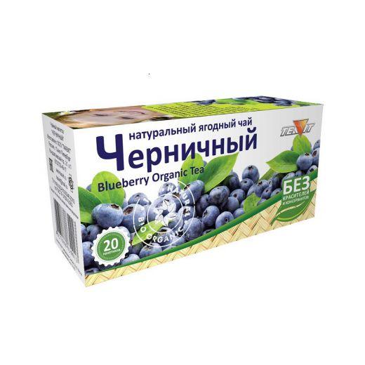 """Чайный напиток """"Черничный"""" (20 фильтр-пакетов)"""