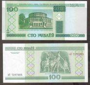 Беларусь (Белоруссия) 100 рублей 2000(2011) UNC ПРЕСС