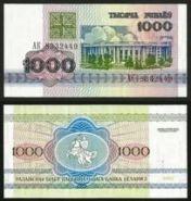 Беларусь (Белоруссия) 1000 рублей 1992 UNC ПРЕСС