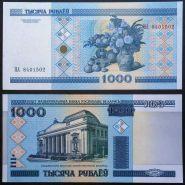Беларусь (Белоруссия) 1000 рублей 2000(2011) UNC ПРЕСС