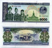 Лаос 1000 кип 2003 UNC ПРЕСС