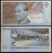 Эстония 5 крон 1994 UNC ПРЕСС