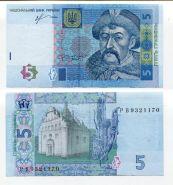 Украина 5 гривен 2013 UNC ПРЕСС