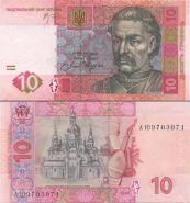 Украина 10 гривен 2015 UNC ПРЕСС