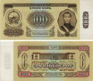 Монголия 100 тугриков 1966 UNC ПРЕСС