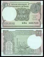 Индия 1 рупия 2016/2017 UNC ПРЕСС