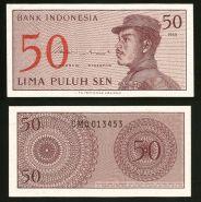 Индонезия 50 сен 1964 UNC ПРЕСС